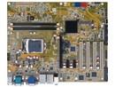 IMBA-H810-R10